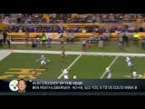 NFL Now Awards Performance of the Year