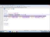 Основы HTML и CSS ч.7 (видео обучение)