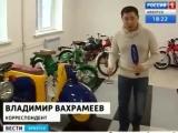 Музей Мото-Ретро техники и предметов старины Эпохи СССР