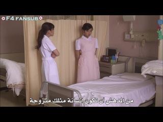 [F4 Fansub] Itazura na Kiss2 ~Love in Tokyo~EP08 {Arabic Sub}