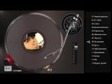 Виктор Королев 2006 - Избранное 2. Черным вороном (Весь альбом)