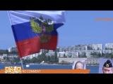 Девочки крымчаночки и гимн России! Крым - Россия!