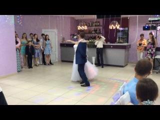 Свадебный танец Саши и Ели